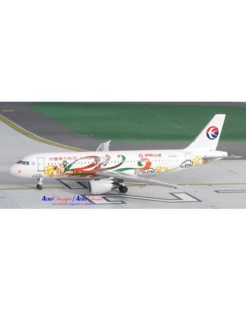 China Eastern Airbus A320-214 B-6371 Gorgeous Gansu 1/400 diecast Aeroclassics