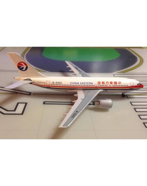 China Eastern Airbus A310-222 B-2303 1/400 scale diecast Aeroclassics Models