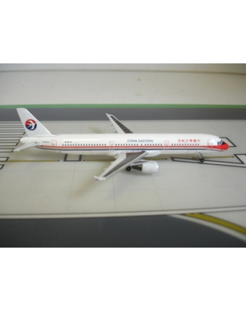 China Eastern Airbus A321-211 B2419 1/400 scale diecast Aviation 400 Models