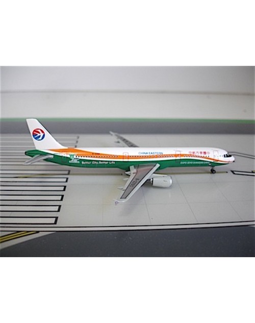 China Eastern Airbus A321-211 B-2290 Expo 2010 Shanghai 1/400 scale diecast Dragon Wings Models