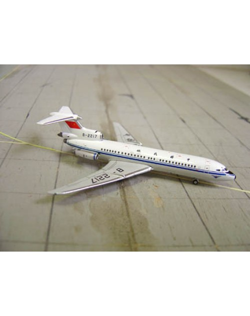 CAAC - Civil Aviation Administration of China HS Trident 2E old colors, B-2217 1/400 scale diecast GeminiJets