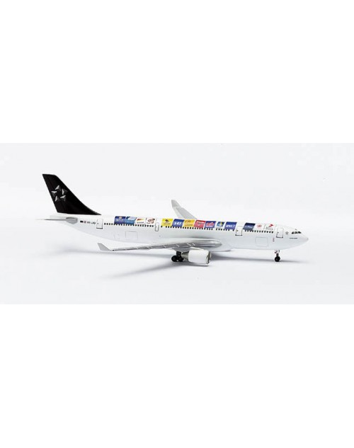 Austrian Airlines Airbus A330-223 OE-LAO old Star Alliance 1/400 scale diecast Herpa Wings
