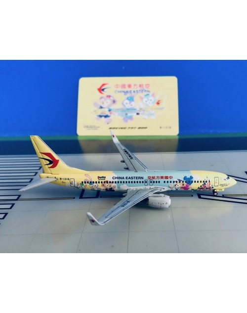 China Eastern Boeing 737-800W B-1316 Duffy 1/400 scale diecast JC Wings Models