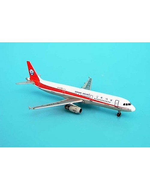 Sichuan Airlines Airbus A321-231 B-6285 1/400 scale diecast Phoenix Models