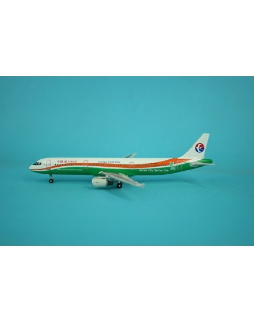 China Eastern Airbus A321-211 B-2290 Expo 2010 Shanghai 1/400 scale diecast Phoenix Models