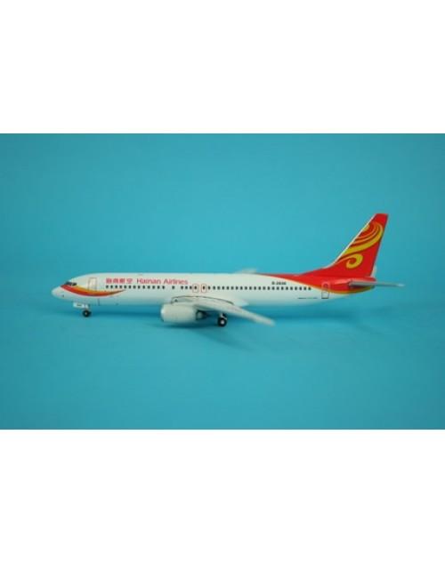 Hainan Airlines Boeing 737-86N Winglets B-2636 1/400 scale diecast Phoenix Models