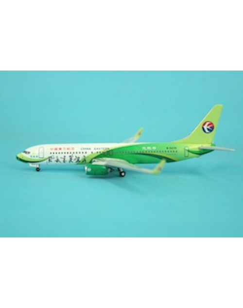 China Eastern Boeing 737-89P Winglets B-5475 Green 1/400 scale diecast Phoenix Models
